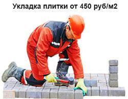 Бордюрный камень 1000*300*150